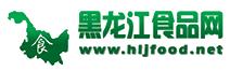 黑龙江食品网logo