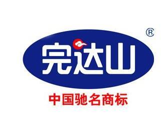 福建快乐十分软件完达山乳业股份有限公司