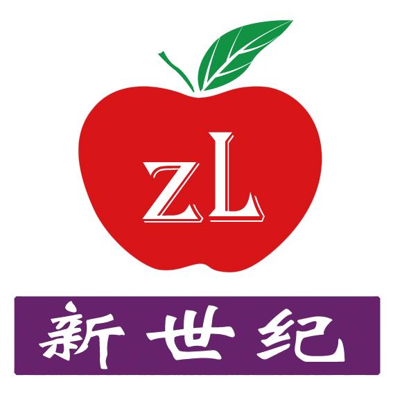2019第十八届南京(全国)春节万博体育max手机登录商品交易会(2019年1月16一2月2日)