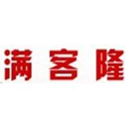 黑龙江满客隆连锁超市有限公司