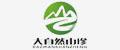 五大连池市沾河林业局大自然山特产品有限公司