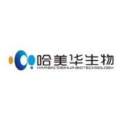 哈尔滨美华生物技术股份有限公司