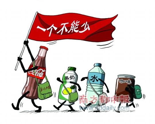 可口可乐要卖牛奶 饮料业酿大变局